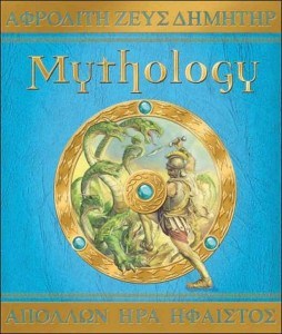 mythology-cover