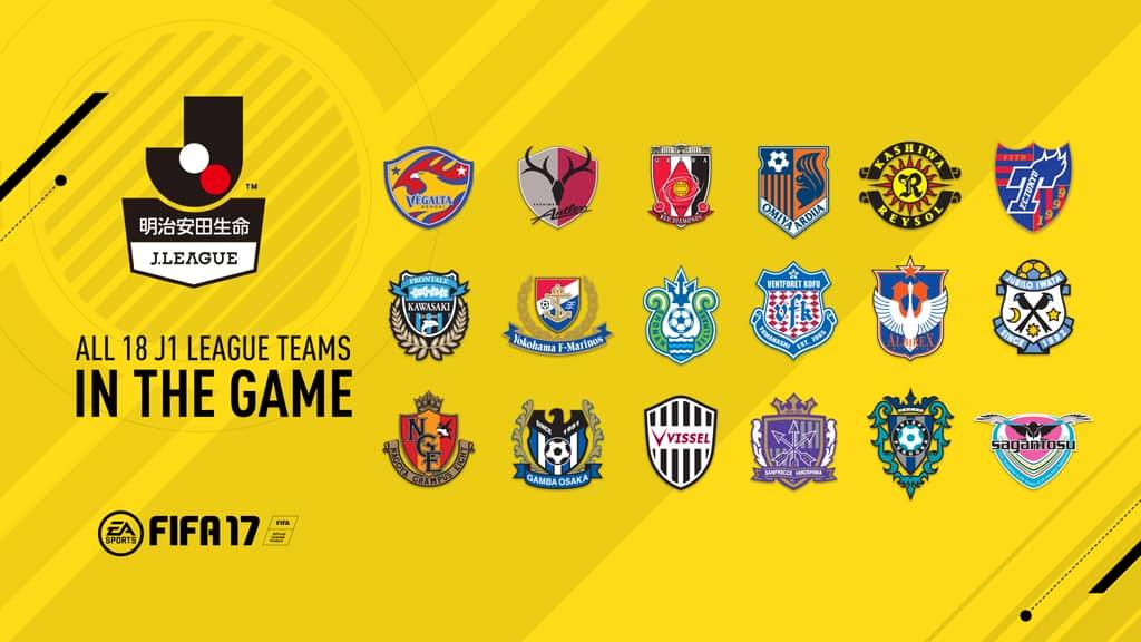 fifa-17-j-league-1