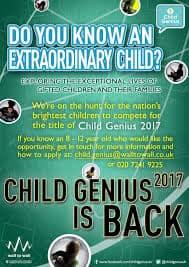 child-genius-2017