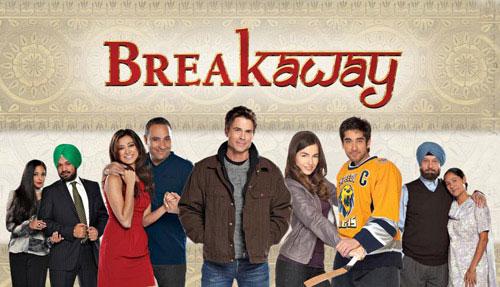 Breakaway-2011