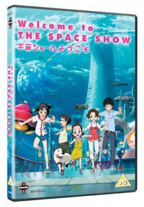 welcome-space-show-dvd